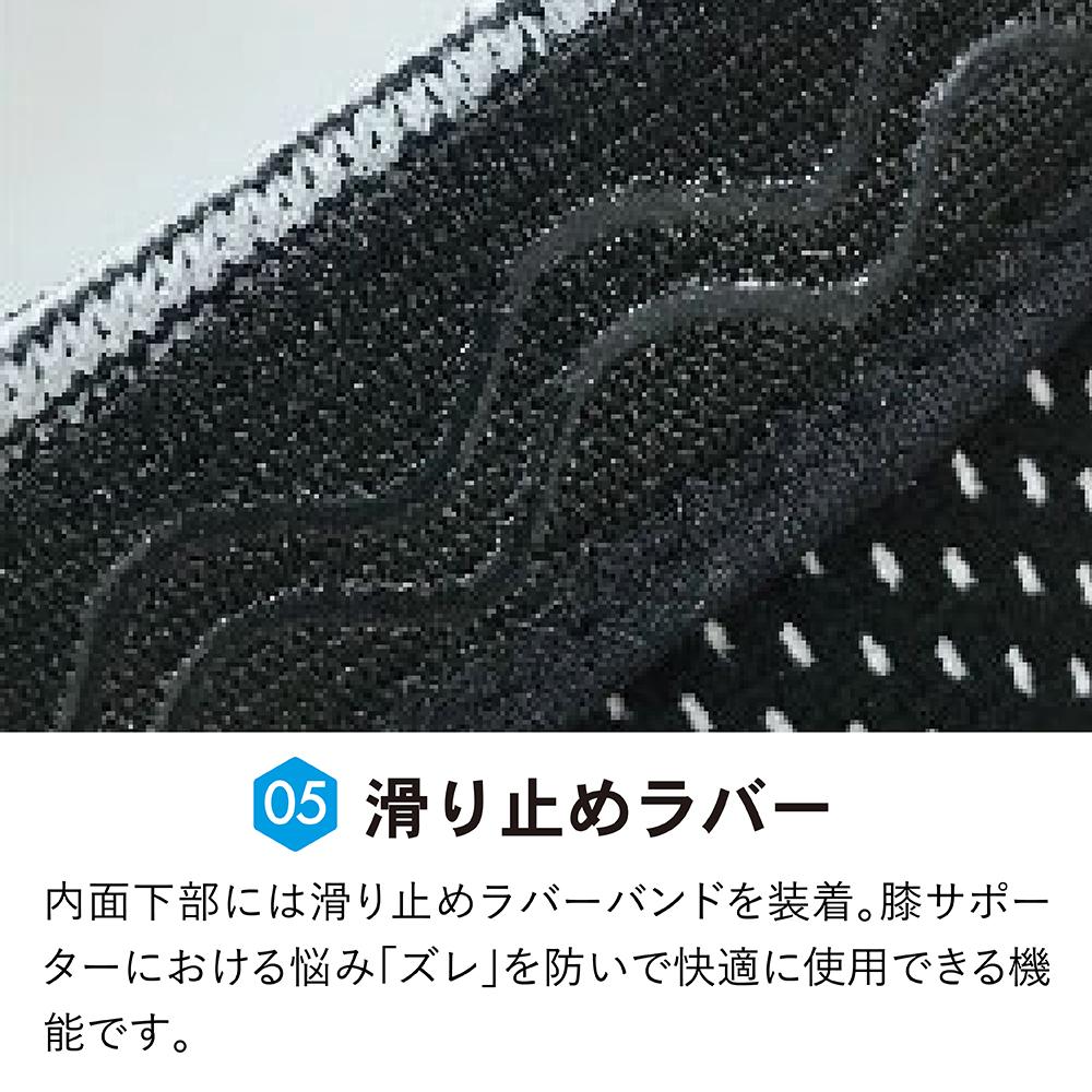 アクティバイタル/Activital 復元力ひざサポーター【NGU1004】