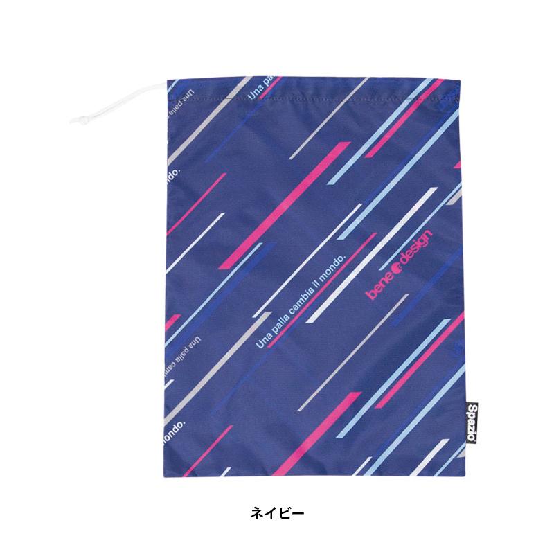 スパッツィオ/Spazio シューズバッグ/DIAGONAL STRIPE Shoes bag【BG-0100】