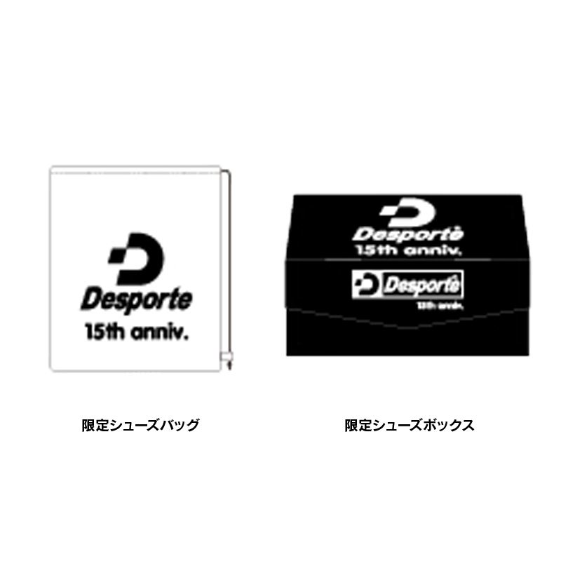 Desporte/デスポルチ カンピーナスTF3LTD/フットサルシューズ(ターフ用)【DS-1541】