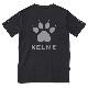 ケルメ/KELME プラクティスシャツ/Tシャツ【KCX292】
