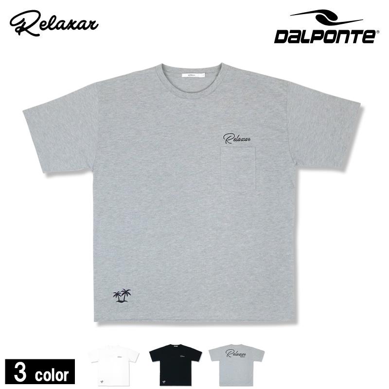 ダウポンチ/DALPONTE ビッグシルエットTシャツ リラクシャー/Relaxer【DPZ-RX148】