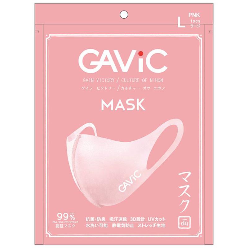 ガビック/GAViC 高機能マスク/GAViC MASK【GA9400】