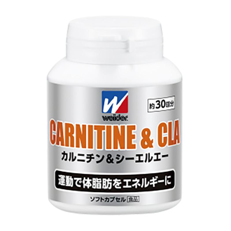 (取り寄せ)ウィダー/weider サプリメント/カルニチン&CLA【28MM-96001】