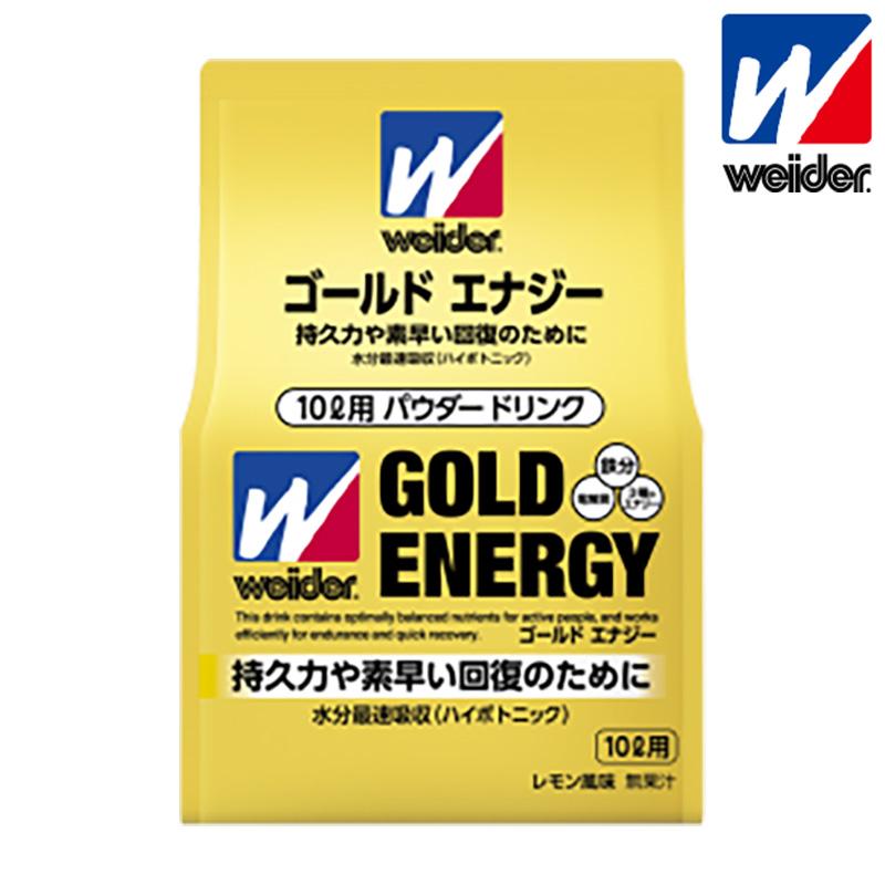 (取り寄せ)ウィダー/weider ゴールドエナジー10L用【36JMM-68100】