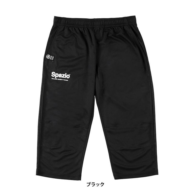 スパッツィオ/Spazio プラクティスパンツ/7分丈接触冷感パンツ【GE-0685】