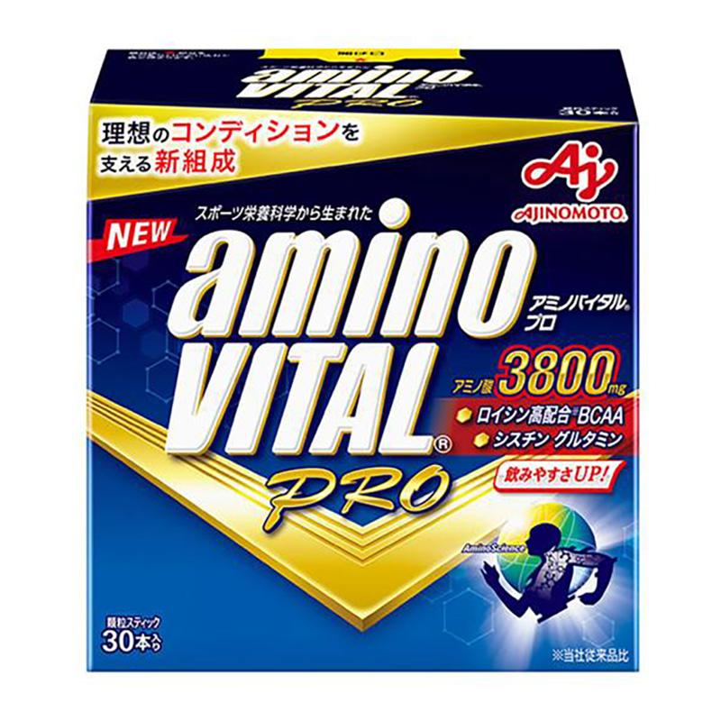 (取り寄せ)アミノバイタル/aminoVITAL サプリメント/アミノバイタルプロ(30本入り)【16AM-1620】