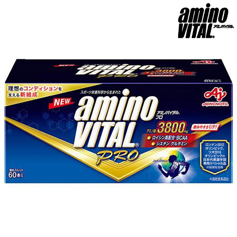 (取り寄せ)アミノバイタル/aminoVITAL サプリメント/アミノバイタルプロ(60本入り)【36JAM-84500】