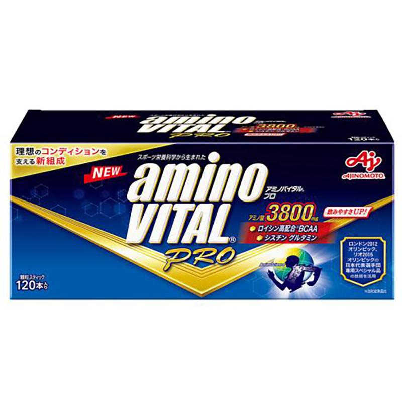 (取り寄せ)アミノバイタル/aminoVITAL サプリメント/アミノバイタルプロ(120本入り)【16AM-1420】