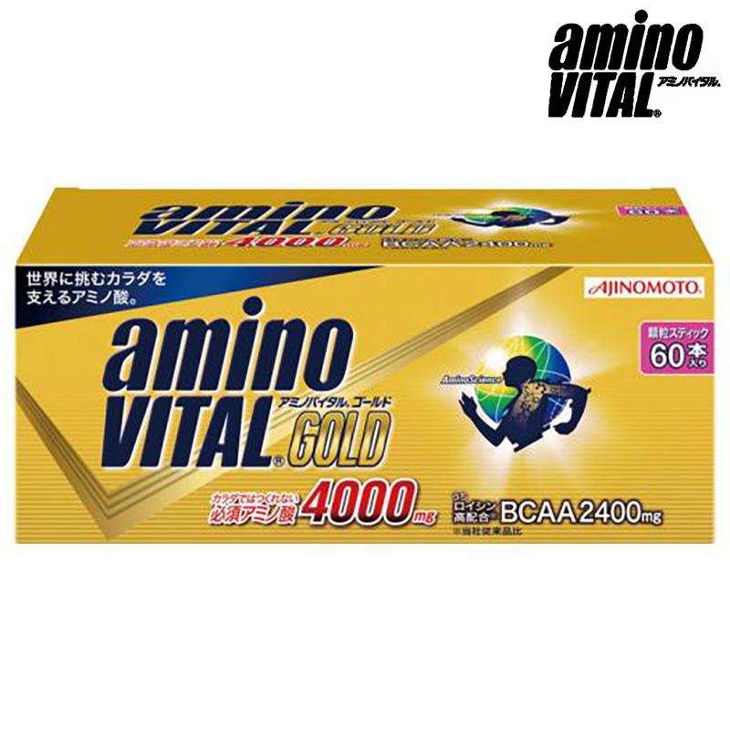 (取り寄せ)アミノバイタル/aminoVITAL サプリメント/アミノバイタルGOLD(60本入り)【36JAM-84200】