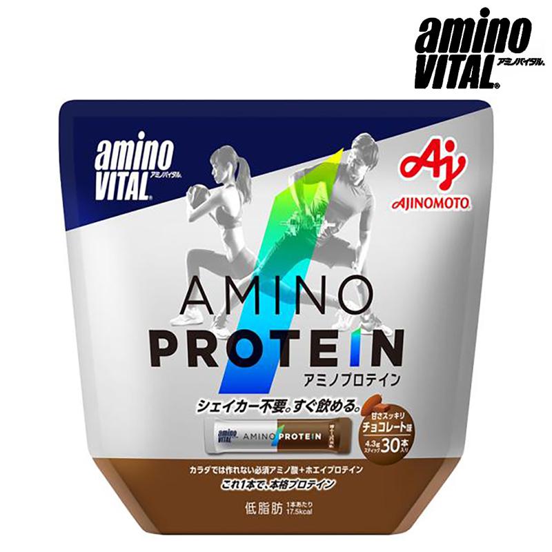 (取り寄せ)アミノバイタル/aminoVITAL  アミノプロテイン(チョコ味)30本入【16AM-2770】