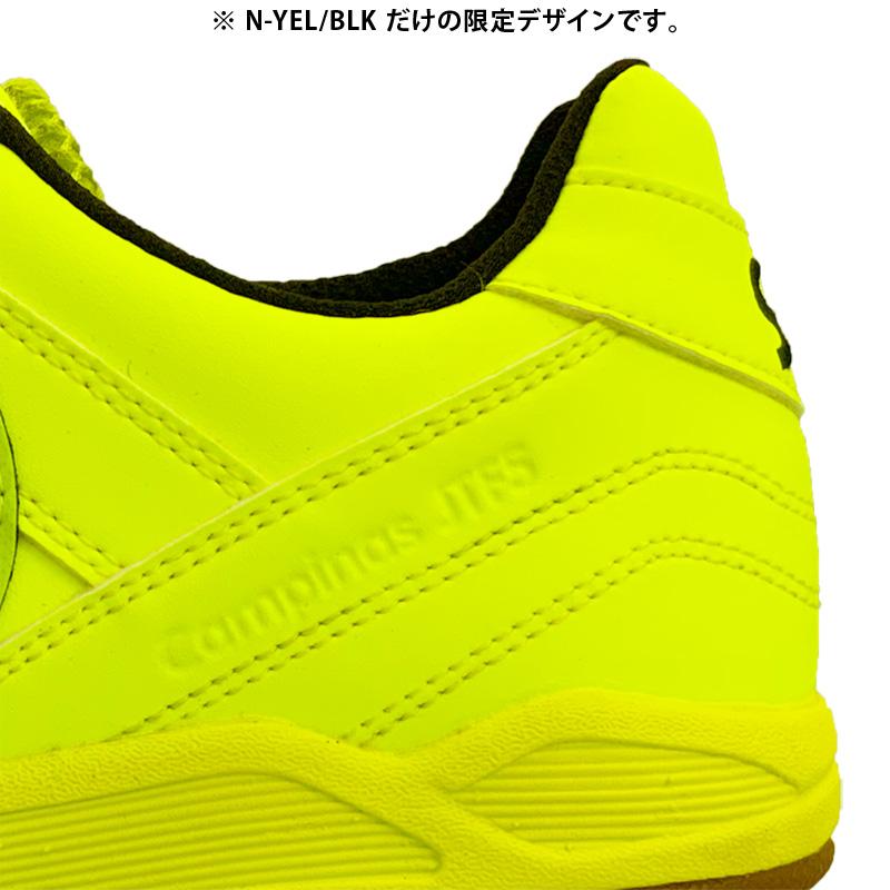 デスポルチ/Desporte ターフシューズ/カンピーナスJTF5(Sal.×Desporte別注モデル)【DS-1440BT】(送料無料)