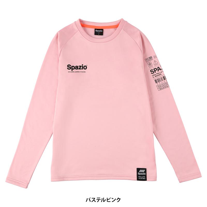 スパッツィオ/Spazio スウェットトップス/裏起毛スウェット【GE-0691】