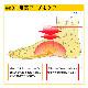 アクティバイタル/Activital 高機能ソックス/JAPANフットサポーター【HRD1020・HRD1019】
