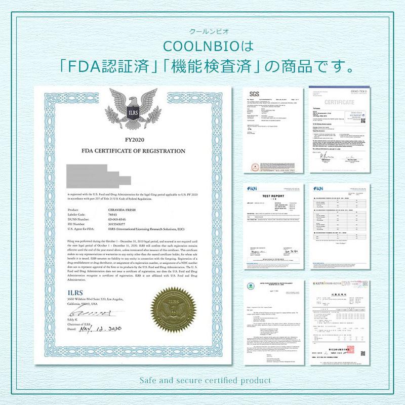 COOLNBIO/クールンビオ 冷感マスク【7419006】