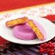 くまもと銀彩庵お試しセット 紫芋スイーツが4種楽しめるお得なセット mailbin