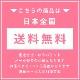 【送料無料/メール便】Pokkiri-z☆博多塩ぷるるん(12個入) メール便発送お試し商品 mailbin