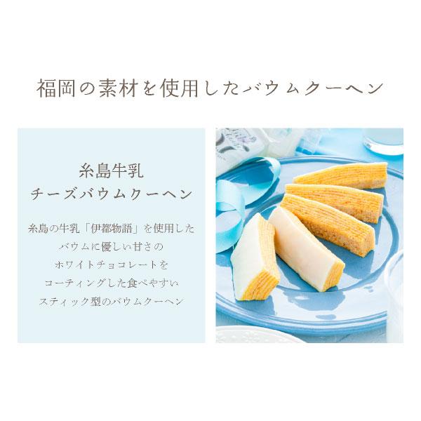 【メール便発送】いちごと牛乳の選べるスティック型バウムクーヘン 8個入 <大容量お試しセット|風美庵お試しシリーズ> mailbin