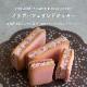 TOKYO BAKED BASE | お試しセット 夏バージョン | サンドクッキーとラングドシャの詰め合わせ お試しシリーズ 宅急便発送 mailbin