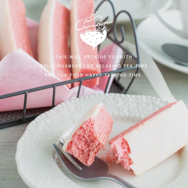 あまおう苺ミルクバウムクーヘン 3個入 プチギフト バレンタイン バウムクーヘン あまおう 苺(宅急便発送) Pgift