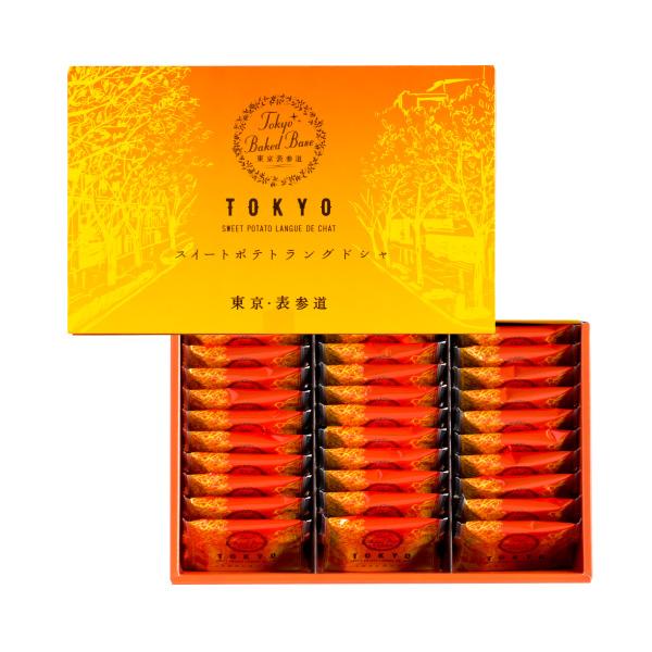 東京BakedBase|スイートポテトラングドシャ30枚入<ベイクドベイス 内祝 お土産 洋菓子 焼菓子>(宅急便発送) proper