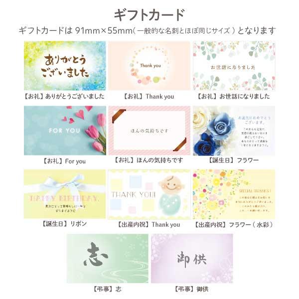 プチギフト アーモンドショコラサンド 2個入 バレンタイン(宅急便発送) Pgift