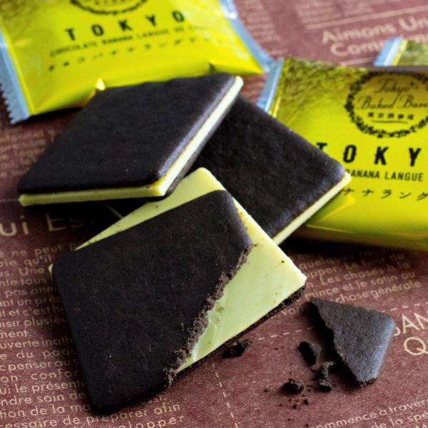 ラングドシャ2種お試しセット18枚入 お試しシリーズ Tokyo Baked Base スイートポテトとチョコバナナ味 メール便発送 送料無料 mailbin