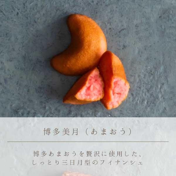 風美庵スイーツセレクションS あまおう 洋菓子 お菓子 内祝 贈答用<宅急便発送>