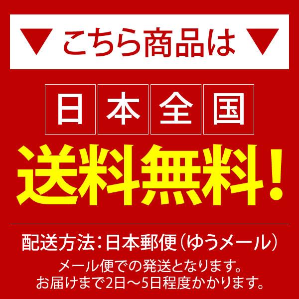 【メール便☆送料無料】博多美月(はかたみつき)8個入|メール便発送お試し商品