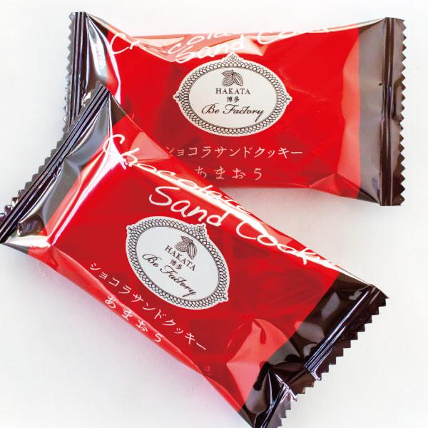 博多ショコラサンドクッキー(あまおう)10個入 < あまおうスイーツ >(宅急便発送) proper