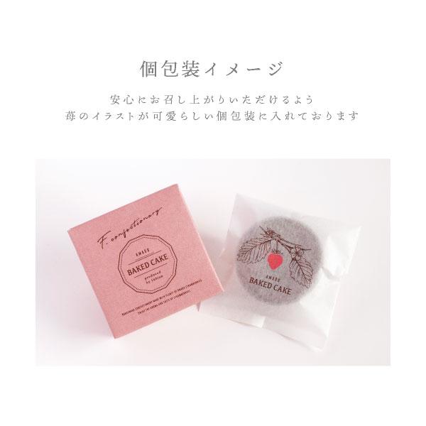 f-confectionary あまおうブラウニー バレンタイン 宅急便発送 proper