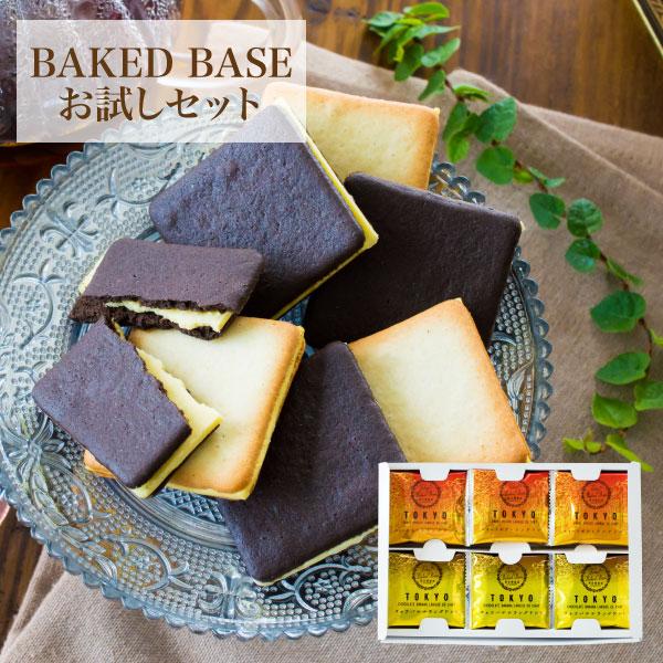 ラングドシャ2種お試しセット18枚入 お試しシリーズ Tokyo Baked Base スイートポテトとチョコバナナ味 mailbin メール便発送