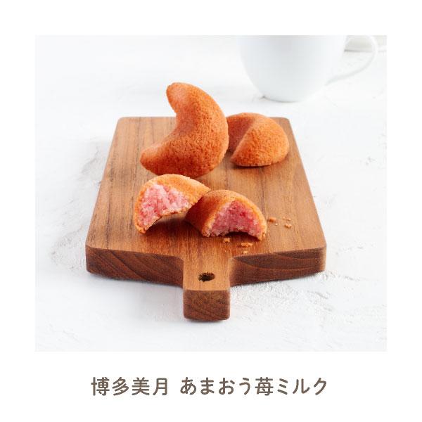 【メール便 送料無料】秋バージョン 博多風美庵お試しセット mailbin