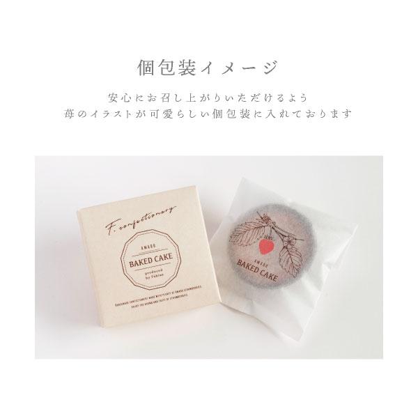 f-confectionary あまおうチーズケーキ バレンタイン 宅急便発送 proper