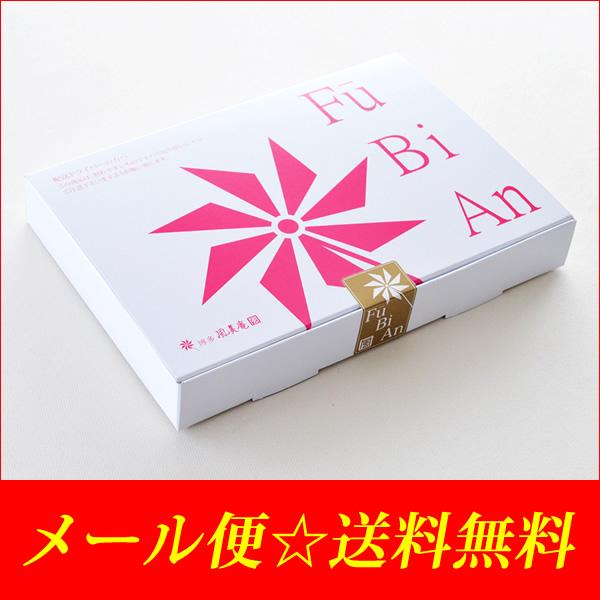 【メール便☆送料無料】博多美月(はかたみつき)8個入|メール便発送お試し商品 mailbin