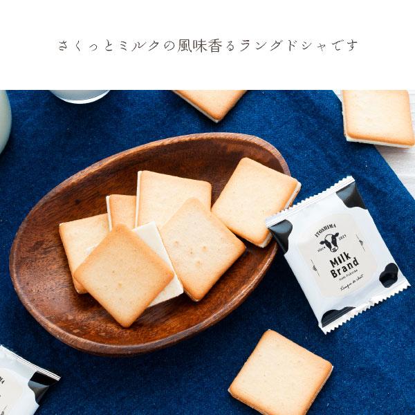 糸島ミルクブランド ラングドシャ 18枚入 (宅急便発送) proper