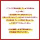 NEW 復興福袋 3,780円バラエティコース 福袋 スイーツ お菓子 詰め合わせ フードロス 復興 在庫処分 送料無料(宅急便発送) sct