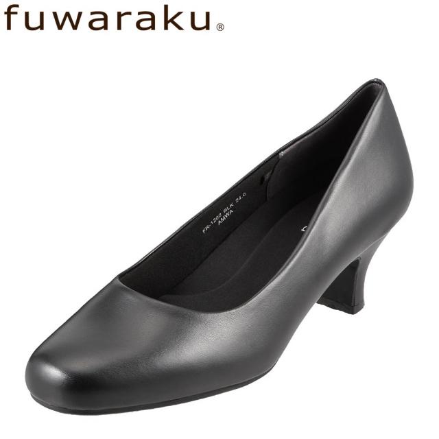 [フワラク] fuwaraku FR-1202 レディース|プレーンパンプス 黒|就活 リクルート 仕事|静音 防水 クッション性|大きいサイズ対応 25.0cm 25.5cm|ブラック