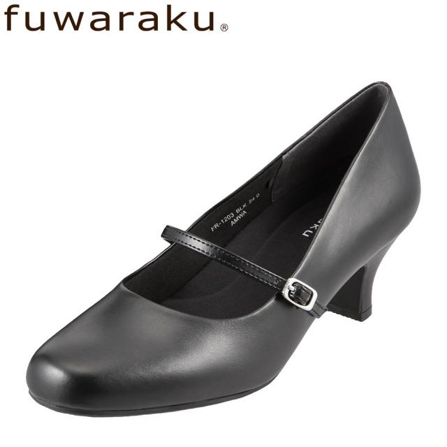 [フワラク] fuwaraku FR-1203 レディース|プレーンパンプス 黒|就活 リクルート 仕事|静音 防水 クッション性|大きいサイズ対応 25.0cm 25.5cm|ブラック
