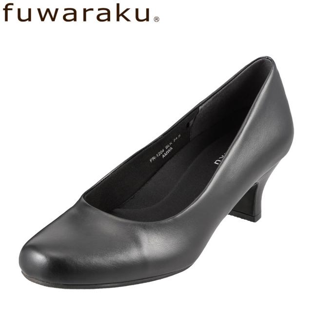 [フワラク] fuwaraku FR-1204 レディース プレーンパンプス 黒 就活 リクルート 仕事 静音 防水 クッション性 大きいサイズ対応 25.0cm ブラック