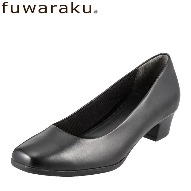 [フワラク] fuwaraku FR-100 レディース | プレーンパンプス 黒 | 本革 静音 ローヒール | 就活 リクルート フォーマル | 大きいサイズ対応 25.0cm 25.5cm | ブラック