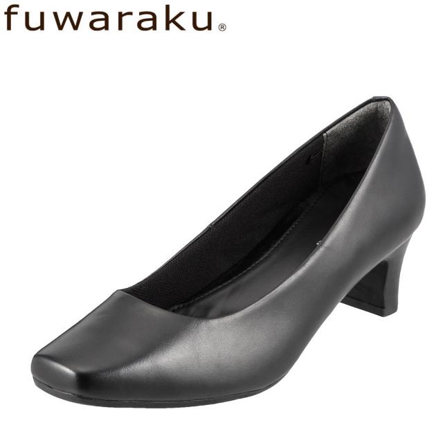 [フワラク] fuwaraku FR-110 レディース | プレーンパンプス 黒 | 本革 静音 クッション性 | 就活 リクルート フォーマル | 大きいサイズ対応 25.0cm 25.5cm | ブラック