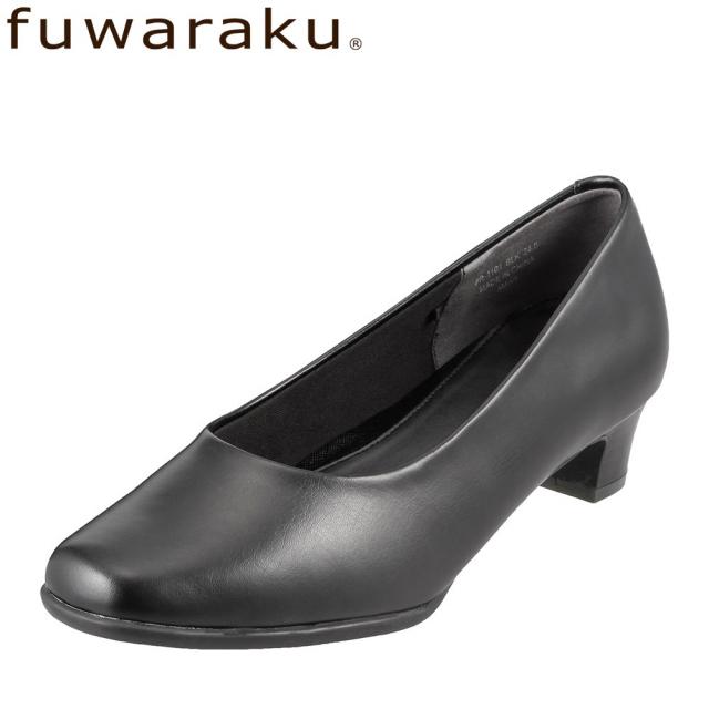 [フワラク] fuwaraku FR-1101 レディース | プレーンパンプス 黒 防水 | 静音 ローヒール | 就活 リクルート フォーマル | 大きいサイズ対応 25.0cm 25.5cm | ブラック