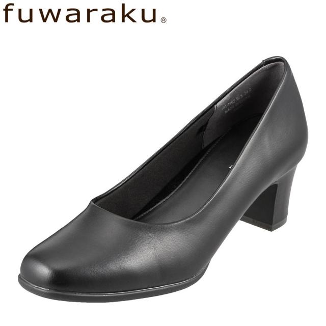 [フワラク] fuwaraku FR-1102 レディース | プレーンパンプス 黒 防水 | 静音 クッション性 | 就活 リクルート フォーマル | 大きいサイズ対応 25.0cm 25.5cm | ブラック