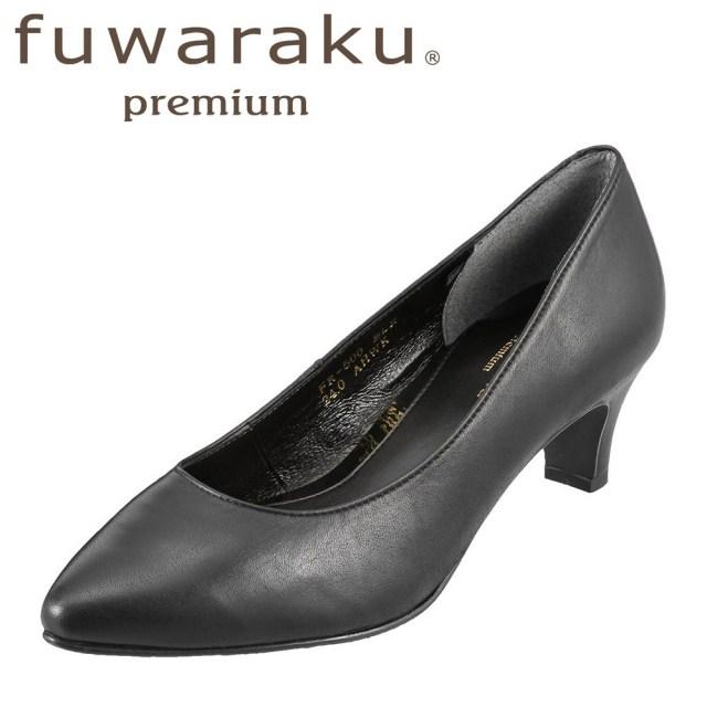 [フワラク プレミアム] fuwaraku premium FR-500 レディース | ポインテッドトゥパンプス 黒 | 本革 日本製 国産 | 低反発インソール フォーマル | 通勤 オフィス | ブラック