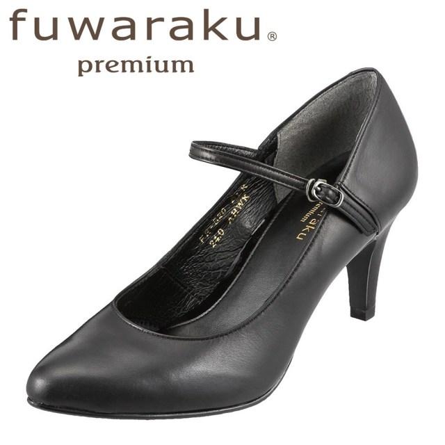 [フワラク プレミアム] fuwaraku premium FR-520 レディース | ストラップパンプス 黒 | 本革 日本製 国産 | 低反発インソール 美脚 | ポインテッドトゥ 通勤 オフィス | ブラック