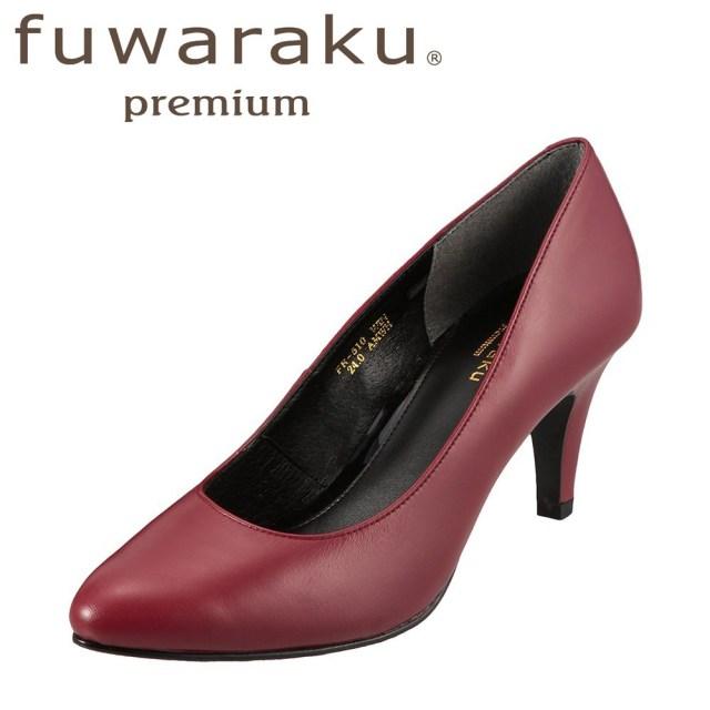 [フワラク プレミアム] fuwaraku premium FR-510 レディース | パンプス | 本革 | 大きいサイズ対応  25.0cm 25.5cm | ワイン