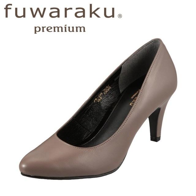 [フワラク プレミアム] fuwaraku premium FR-510 レディース | パンプス | 本革 | 大きいサイズ対応  25.0cm 25.5cm | オーク