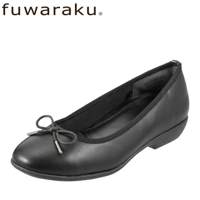 [フワラク] fuwaraku FR-2110 レディース | パンプス | 防水 | 幅広 | 小さいサイズ対応 21.5cm 22.0cm 22.5cm 大きいサイズ対応 25.0cm 25.5cm | ブラック