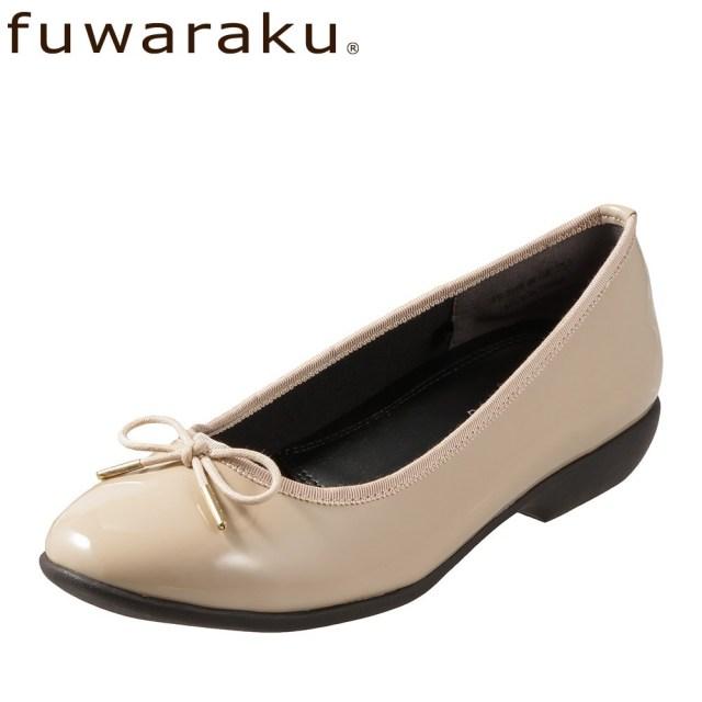 [フワラク] fuwaraku FR-2110 レディース | パンプス | 防水 | 幅広 | 小さいサイズ対応 21.5cm 22.0cm 22.5cm 大きいサイズ対応 25.0cm 25.5cm | ベージュ×エナメル