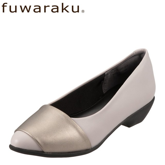 [フワラク] fuwaraku FR-2120 レディース | パンプス | 防水 | 幅広 | 小さいサイズ対応 21.5cm 22.0cm 22.5cm 大きいサイズ対応 25.0cm 25.5cm | グレー